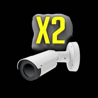 Комплекты на 2 камеры