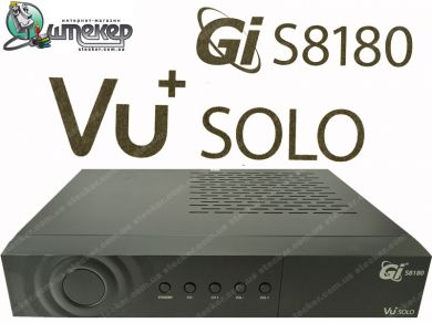 Спутниковый HDTV ресивер Galaxy Innovations GI S8180 VU+ SOLO