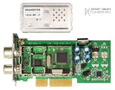 Сменный тюнер  к ресиверам Openbox Openbox DVB-C