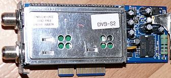 Сменный тюнер  к ресиверам IPBox IPBox DVB-S