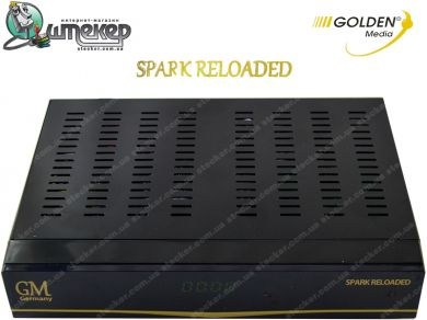 Спутниковый HDTV ресивер Golden Media 990 SPARK RELOADED