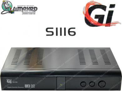 Спутниковый SDTV ресивер Galaxy Innovations S 1116