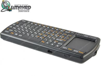 Wi-Fi клавиатура Galaxy Innovations Gi-TWK