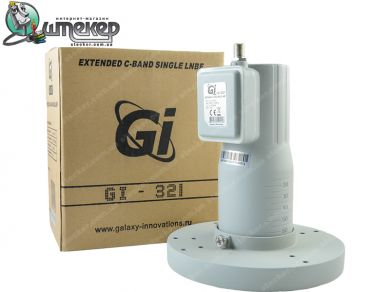 Конвертер С- диапазона Galaxy Innovations Gi-321 Single