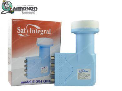 Линейный конвертер Quad Sat-Integral T-004 Quad