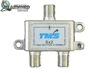 Делитель абонентский TMS Split Sx2