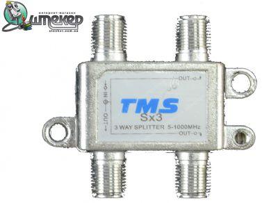 Делитель абонентский TMS Split Sx3
