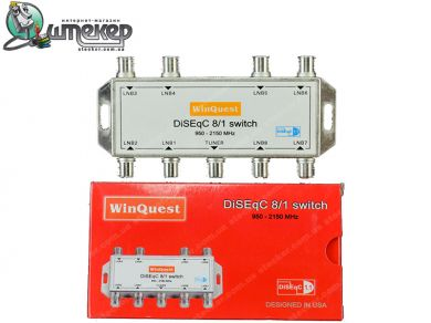 Коммутатор WinQuest GD-81A 8 in 1