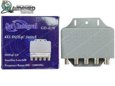 Коммутатор Sat-Integral GD-41M 4 in 1