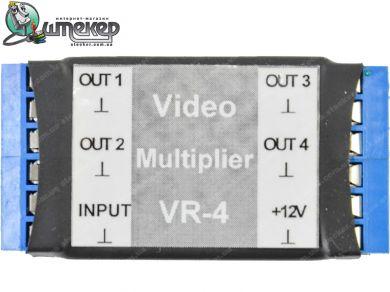 Видеоразветвитель VR VR-4