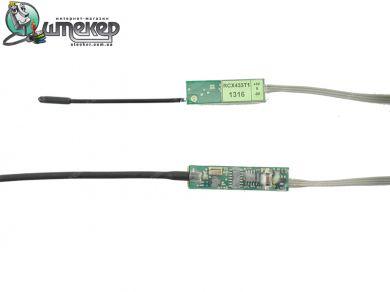 Радиопульт  адресный внутренний Ratek RCXM433