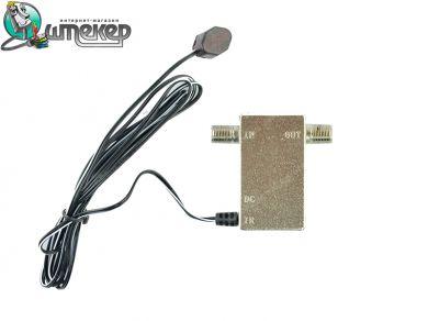 Удлинитель пульта  по кабелю SET IR Extender 434MHz GC-IR02C