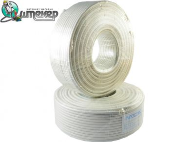 Коаксиальный кабель INFOCORD F690 BV White