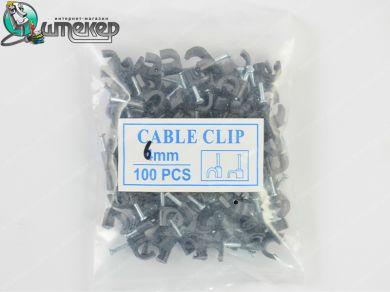 Клипсы для крепления коаксиального кабеля типа RG-6 Kitay 6e черные