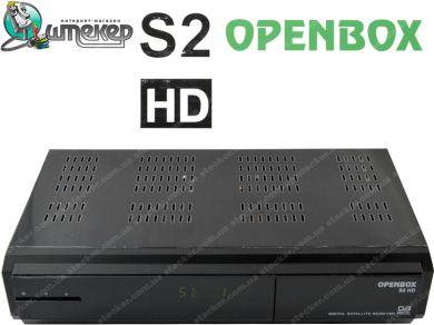 Спутниковый HDTV ресивер Openbox S2 HD