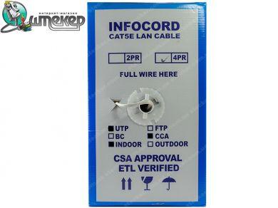 Кабель витая пара INFOCORD UTP 0.50 CCAA 4PR