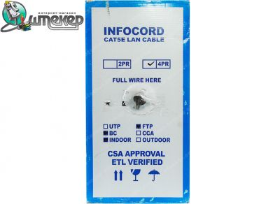 Кабель витая пара INFOCORD FTP BC INDOOR cat5e 305m