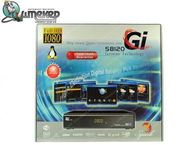 GI S8120_7