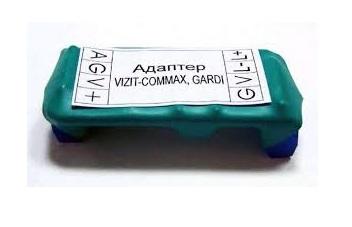 Модуль подключения Украина Vizit-Gardi-Commax