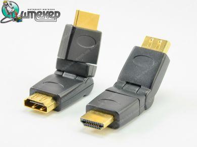 Переходник HDMI Kitay H3
