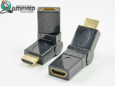 Переходник HDMI Kitay H4