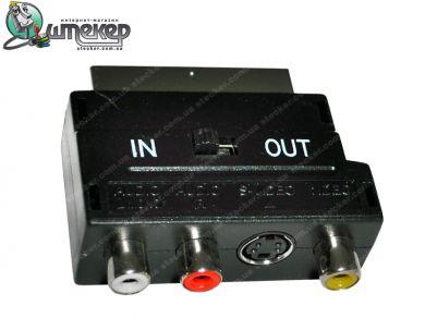 Переходник SCART в RCA с переключателем Kitay sv