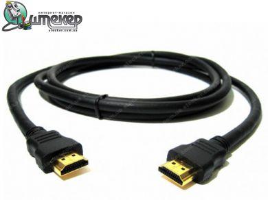 HDMI шнур Kitay 1,5м