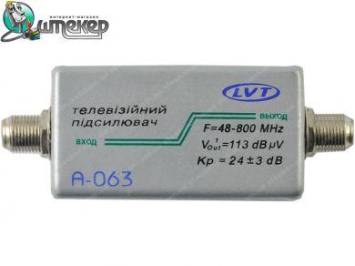 Усилитель МВ+ДМВ антенный LVT A-063