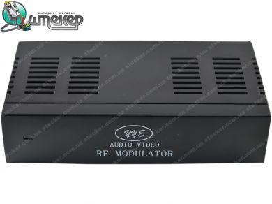 RF Модулятор YY 302