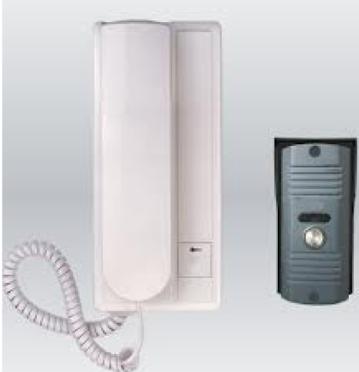 Безпроводная аудиотрубка и панель вызова ARNY AAD-R41HS