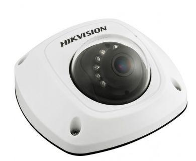 IP видеокамера Hikvision DS-2CD2532F-I