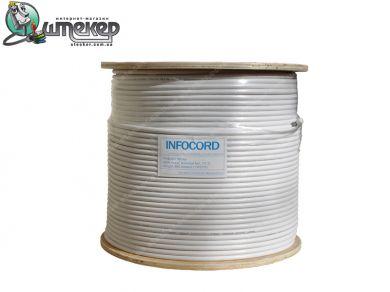 Коаксиальный кабель INFOCORD F690BV White 305м
