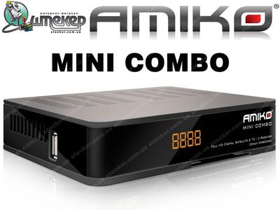 Спутниковый HDTV ресивер Amiko MINI COMBO