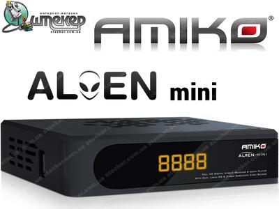 Спутниковый HDTV ресивер Amiko Alien Mini