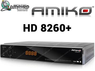 Комбинированный  HDTV ресивер Amiko HD 8260+