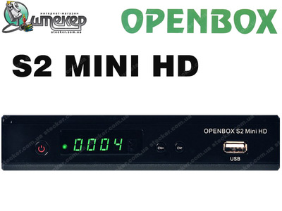 Спутниковый HDTV ресивер Openbox S2 Mini HD
