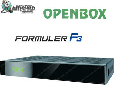 Спутниковый HDTV ресивер Openbox Formuler F3