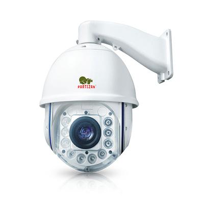 IP видеокамера Partizan IPS-212X-IR
