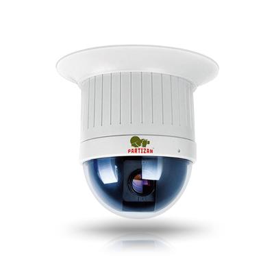 IP видеокамера Partizan IPS-220X IN