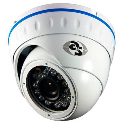 IP видеокамера Atis ANVD-24MIR-20W/3,6