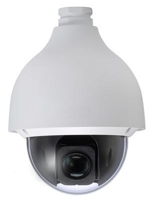 IP видеокамера Atis SD-50230S-HN