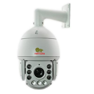 Роботизированная  AHD Видеокамера Partizan SDA-540D-IR HD v 3.0