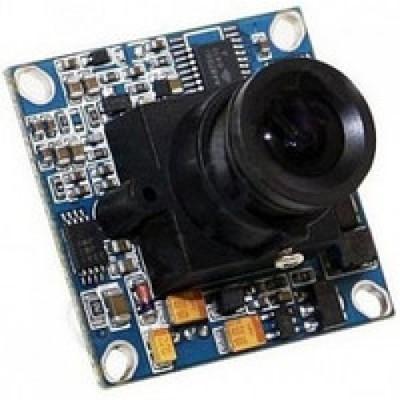 Бескорпусную камеру Z-BEN ZB-A326
