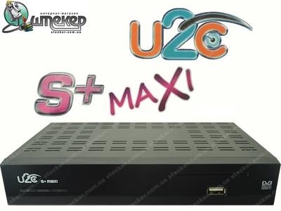 Спутниковый HDTV ресивер U2C (Uclan) S+ Maxi