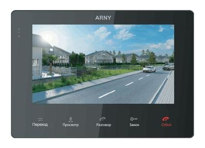 Цветной видеодомофон ARNY AVD-710M