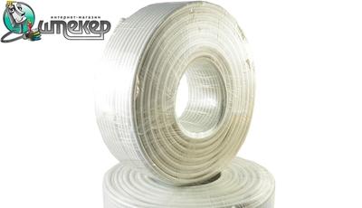Коаксиальный кабель KLM RG6U white 100m