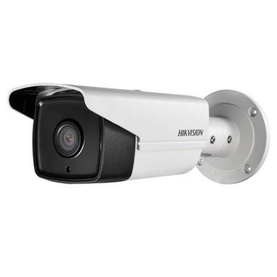 IP видеокамера Hikvision DS-2CD2T42WD-I8 (4 мм, 6 мм, 12 мм)