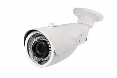 Гибридная видеокамера Atis AMW-1MVFIR-40W/2.8-12