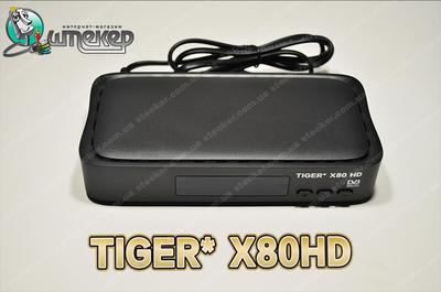 Спутниковый HDTV ресивер Tiger X80 HD