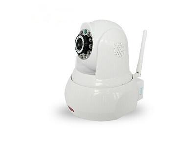 IP видеокамера TECSAR IPSD-1.3M-20F